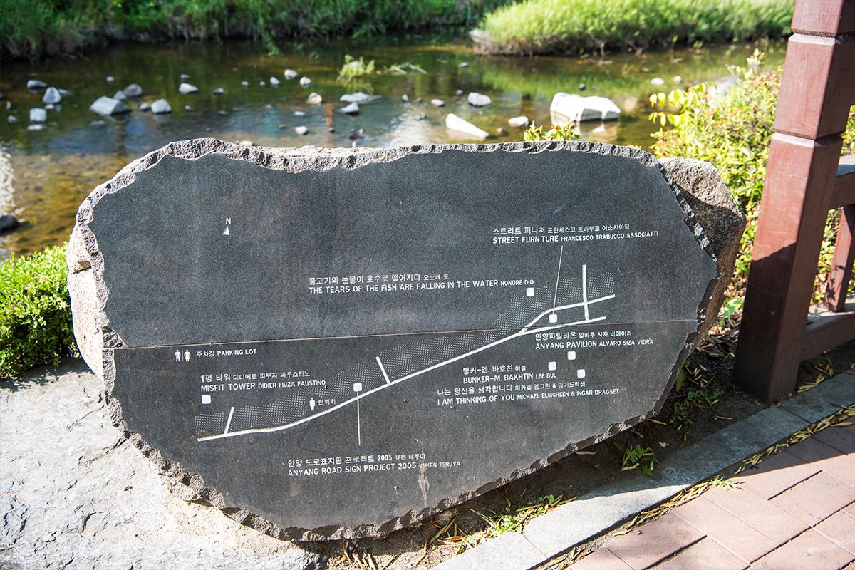 02 안양예술공원