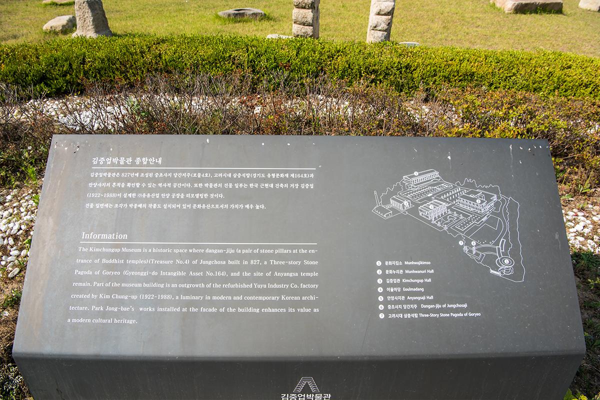 03 김중업박물관