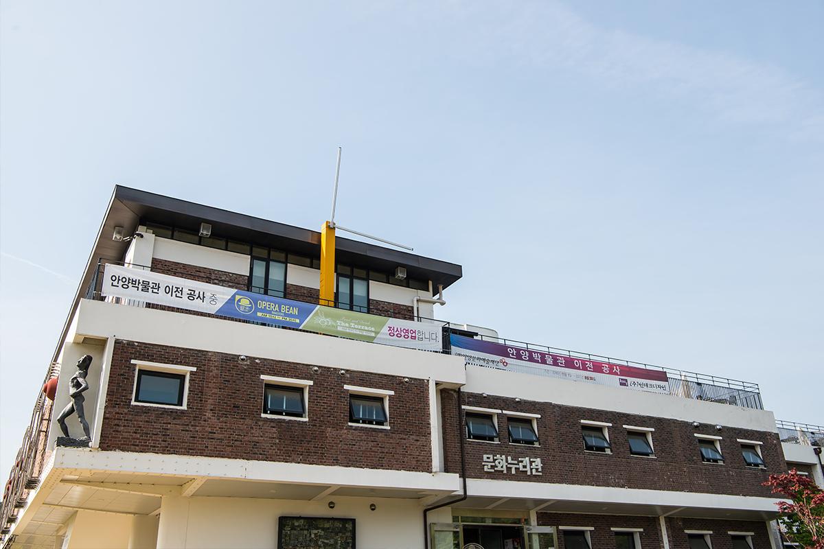 04 김중업박물관