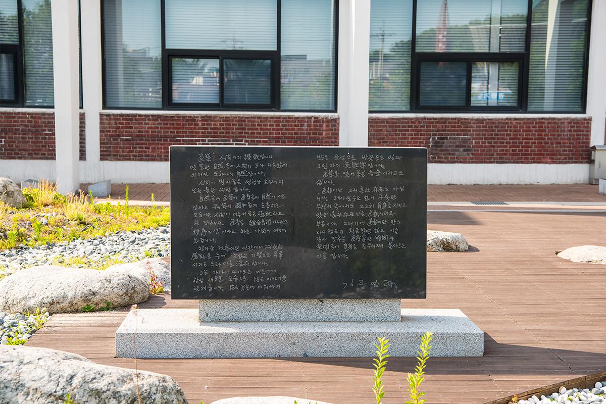 05 김중업박물관