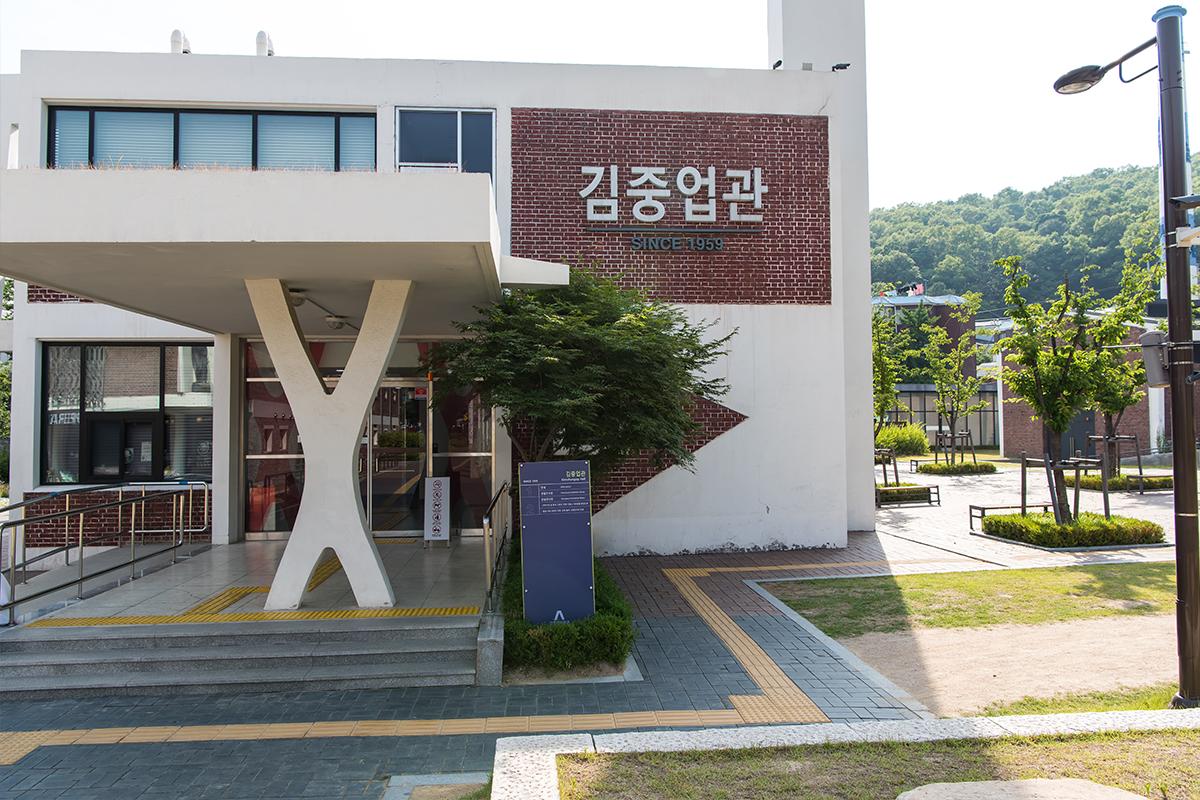 06 김중업박물관