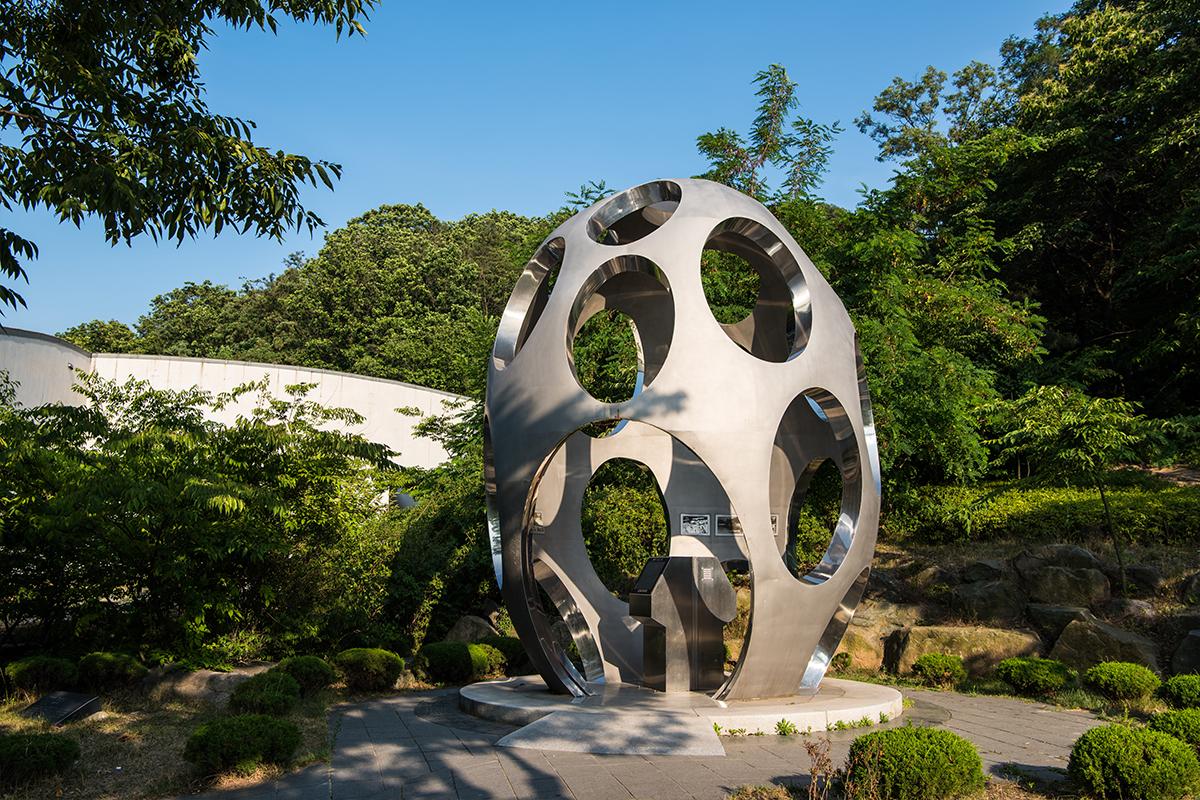 06 안양예술공원