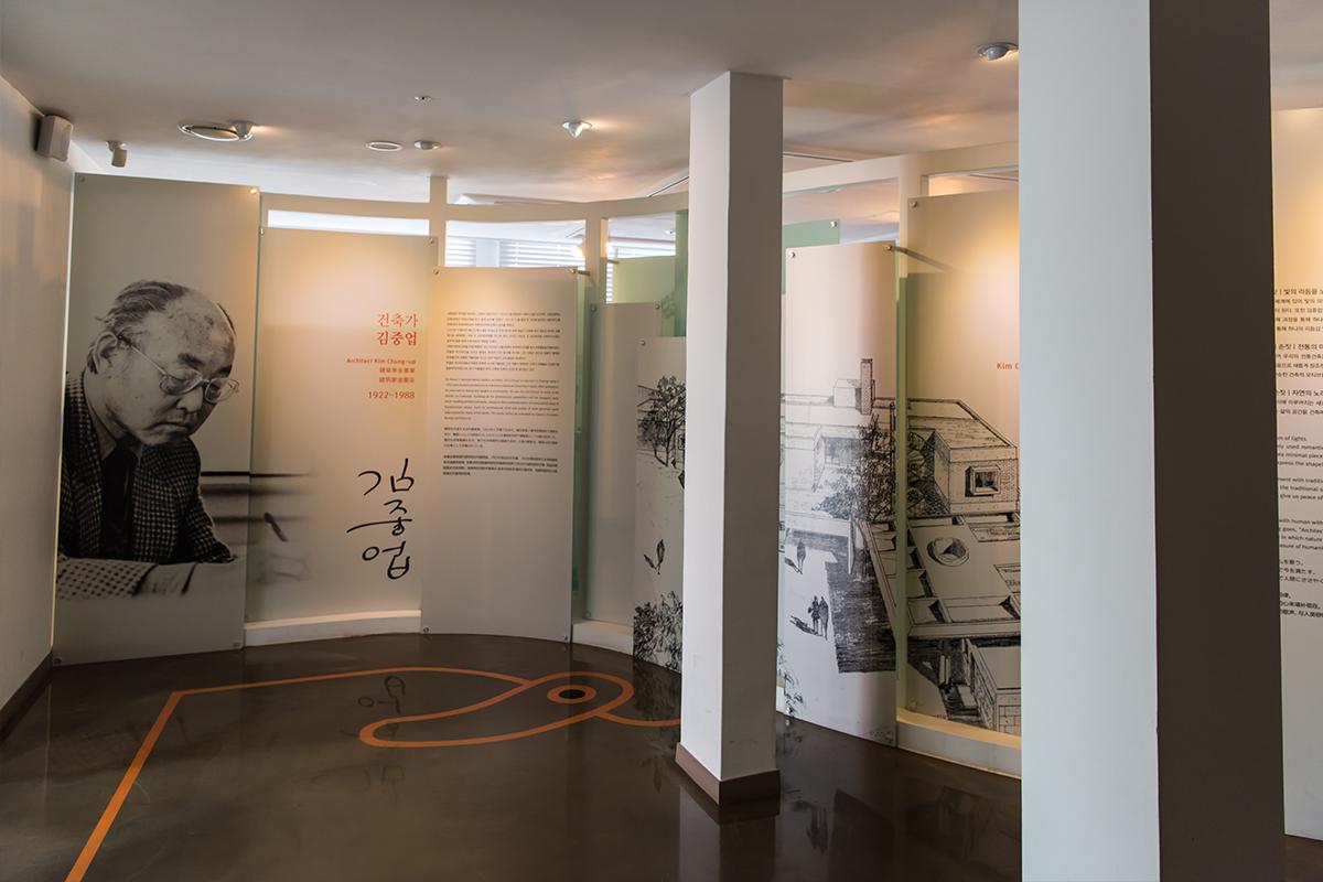 09 김중업박물관