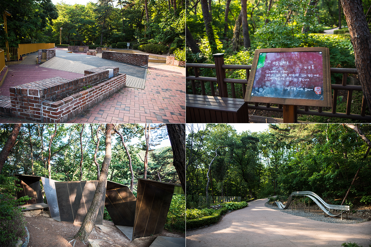 09 안양예술공원