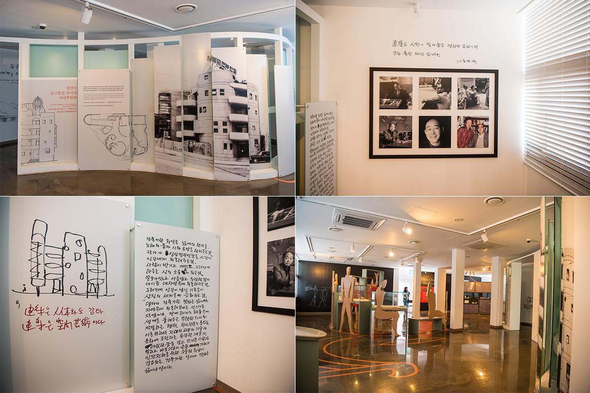 10 김중업박물관