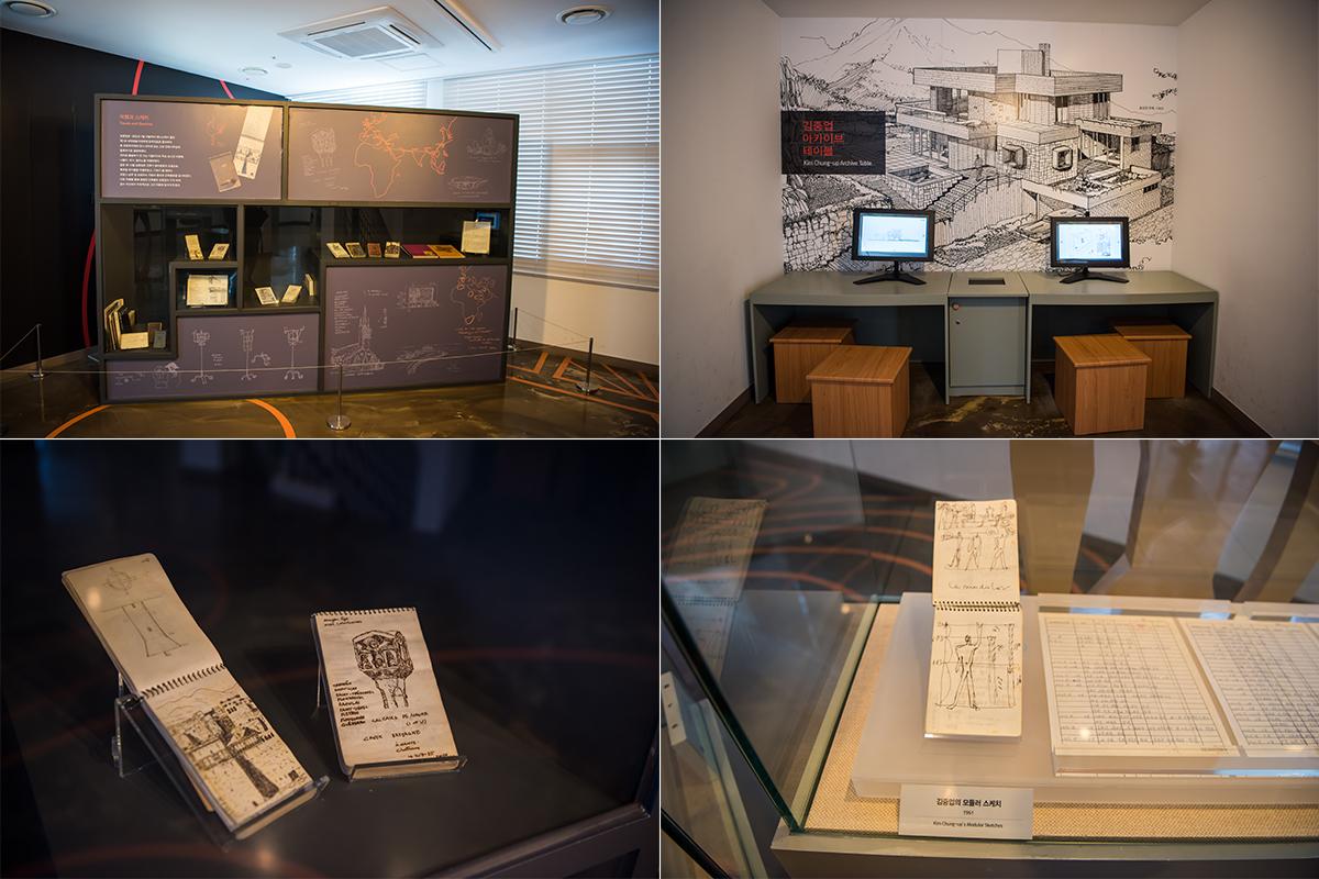 12 김중업박물관