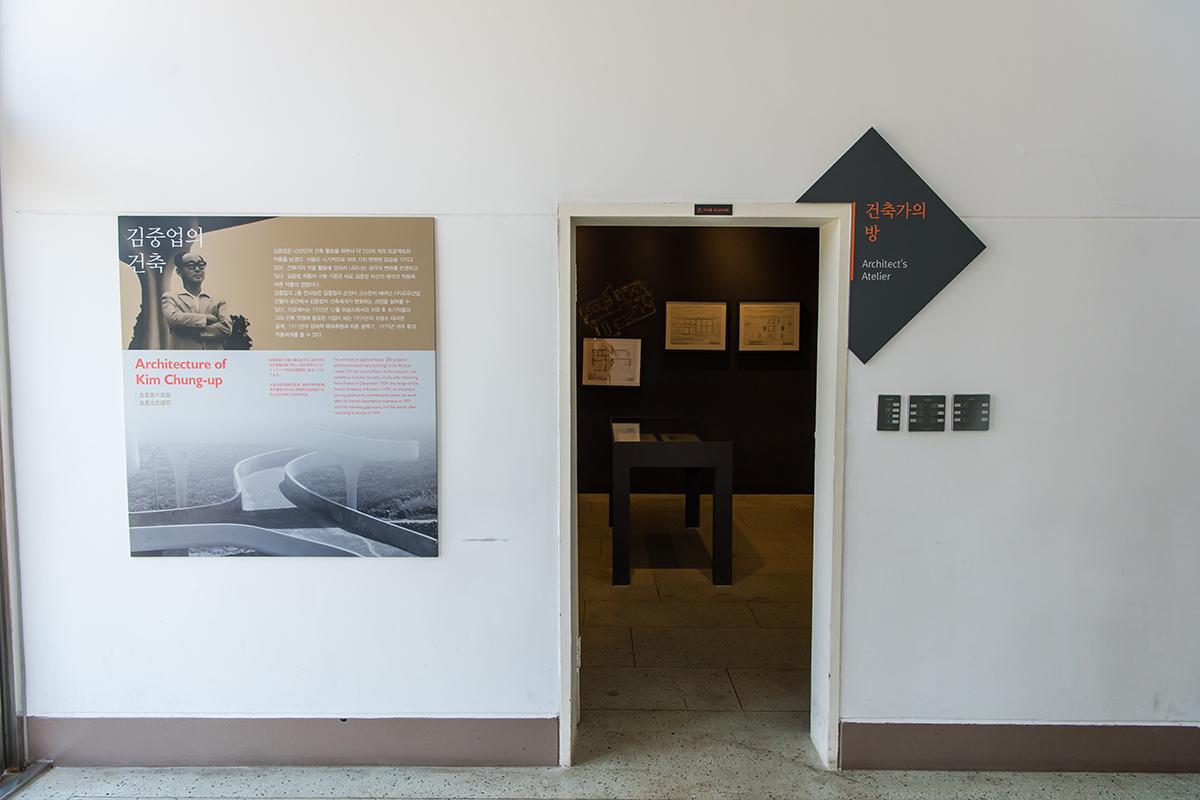 16 김중업박물관