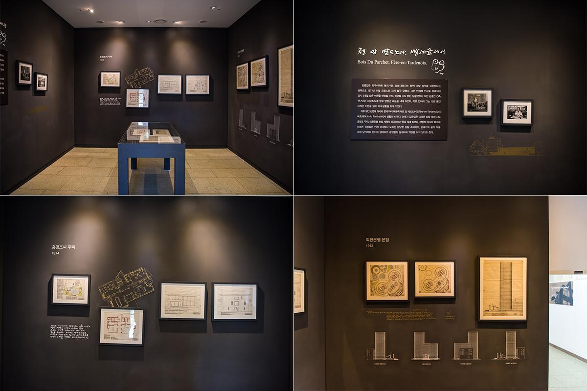 17 김중업박물관
