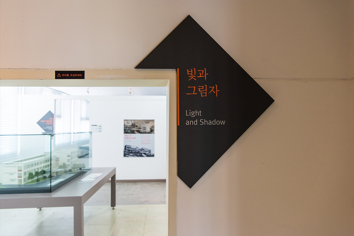 20 김중업박물관