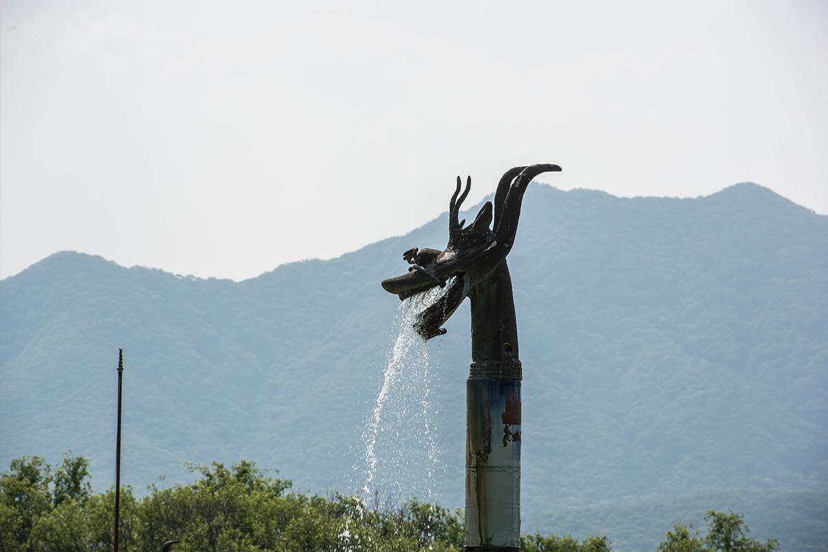 용머리 분수