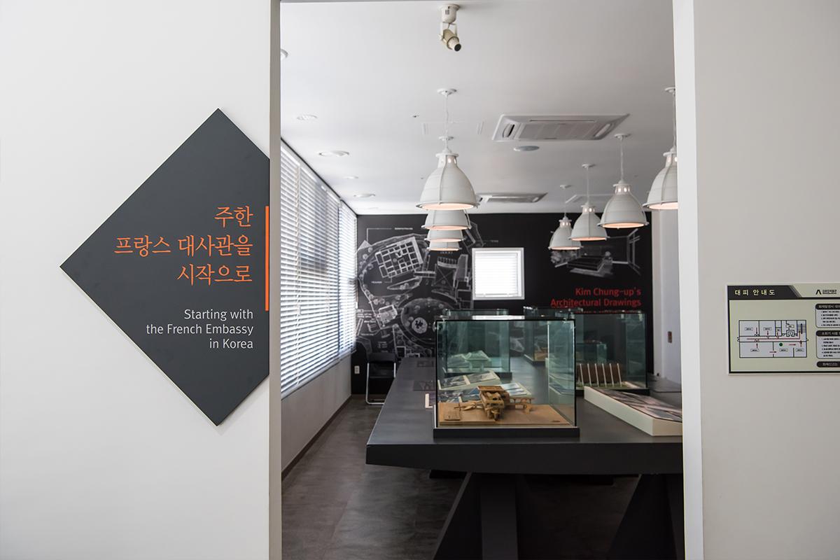 22 김중업박물관