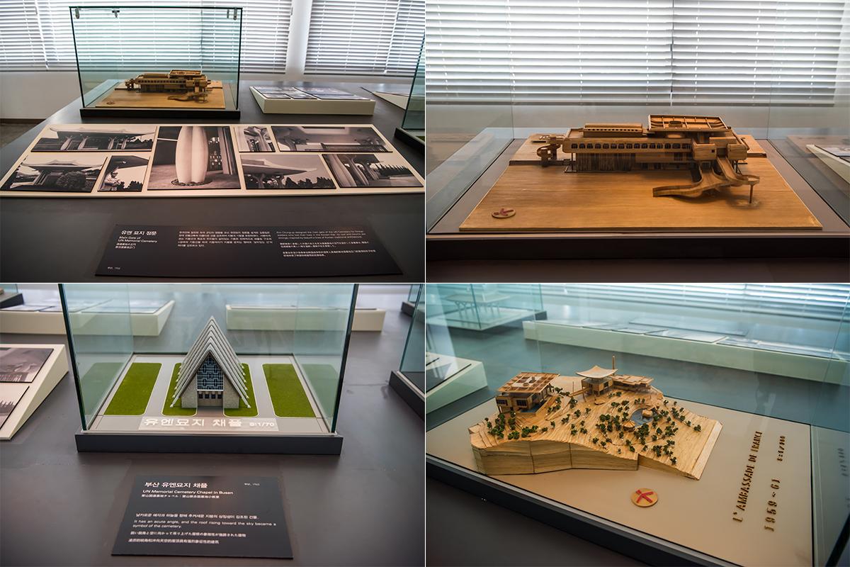 24 김중업박물관
