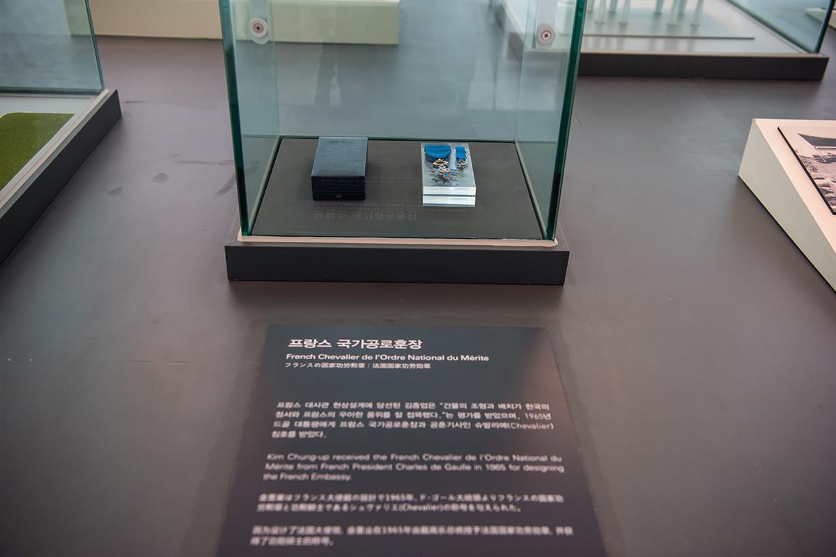 25 김중업박물관