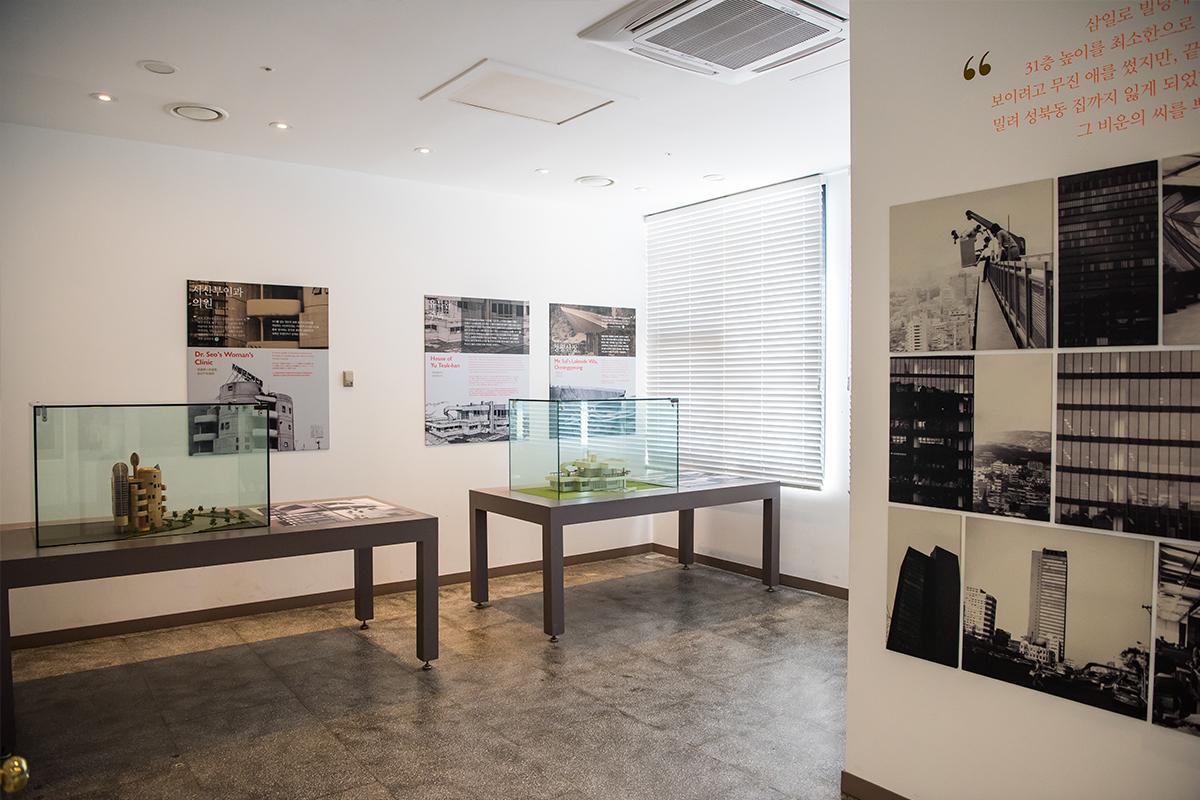 28 김중업박물관