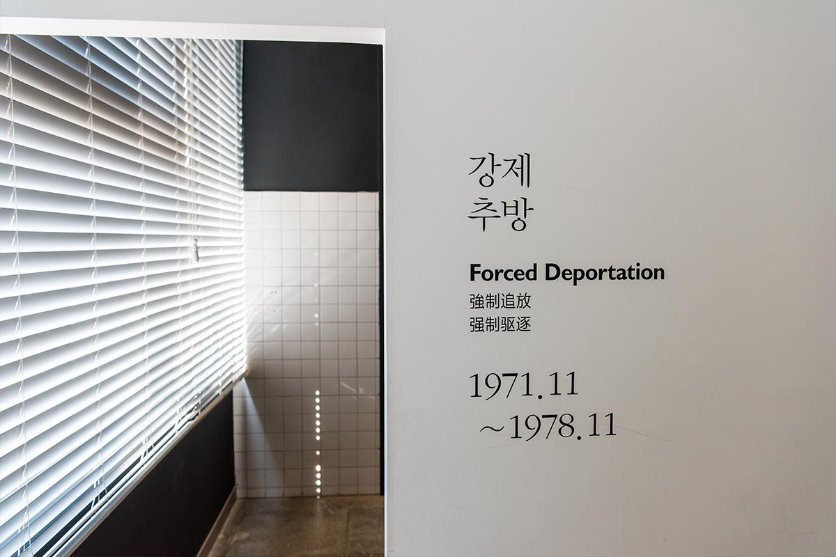 31 김중업박물관