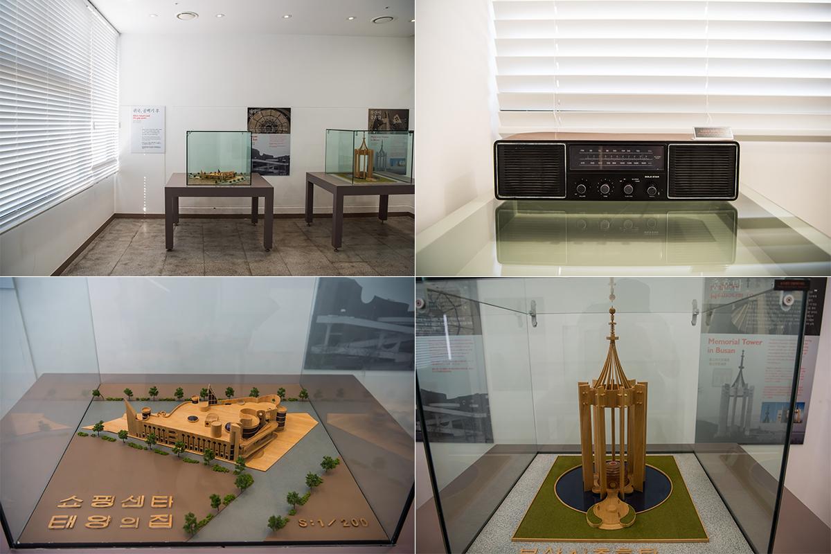 33 김중업박물관