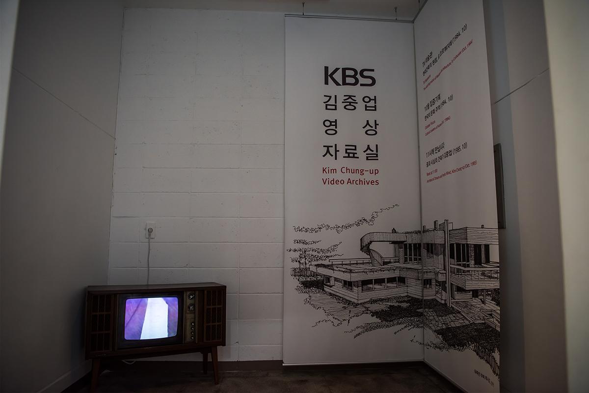 34 김중업박물관