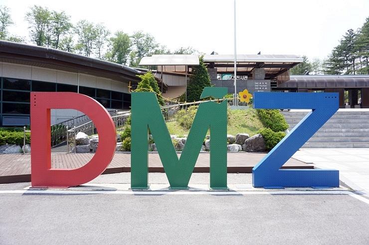 DMZ모형