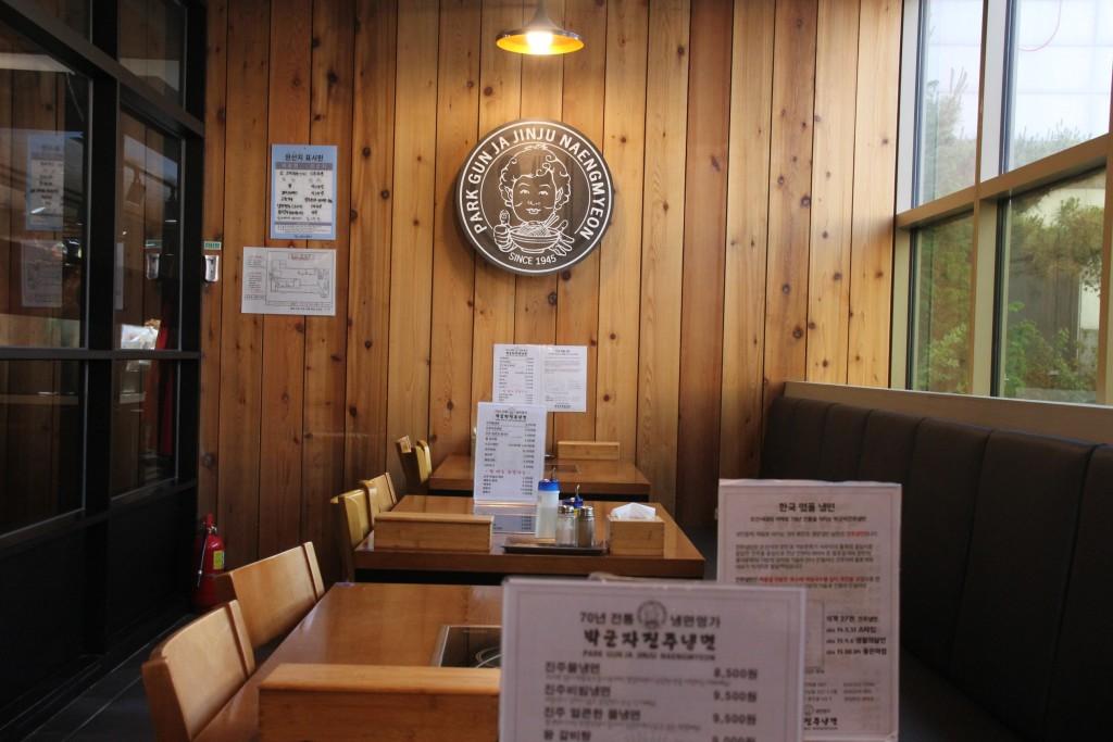 식당 내부 모습