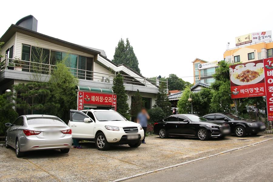 음식점 앞의 주차공간