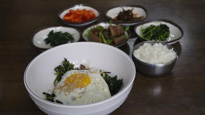 산채비빔밥 한상