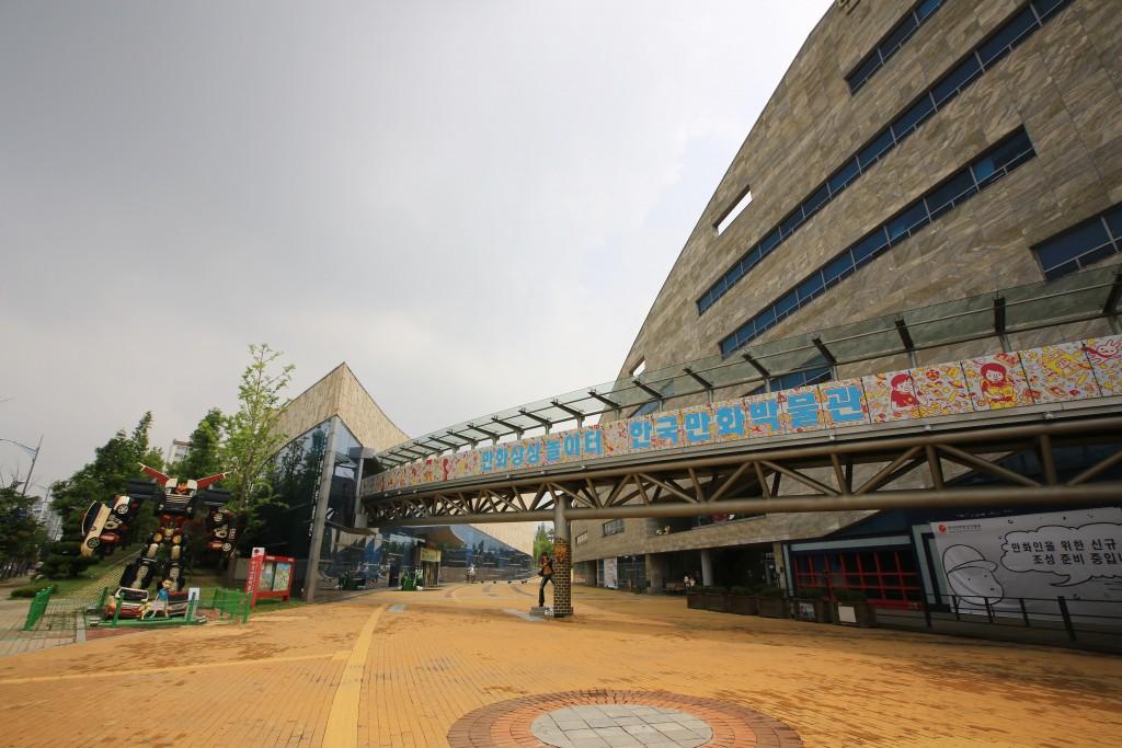 만화상상놀이 한국만화박물관 입구
