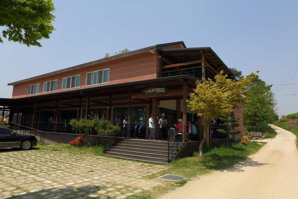 부래미마을식당 건물 모습