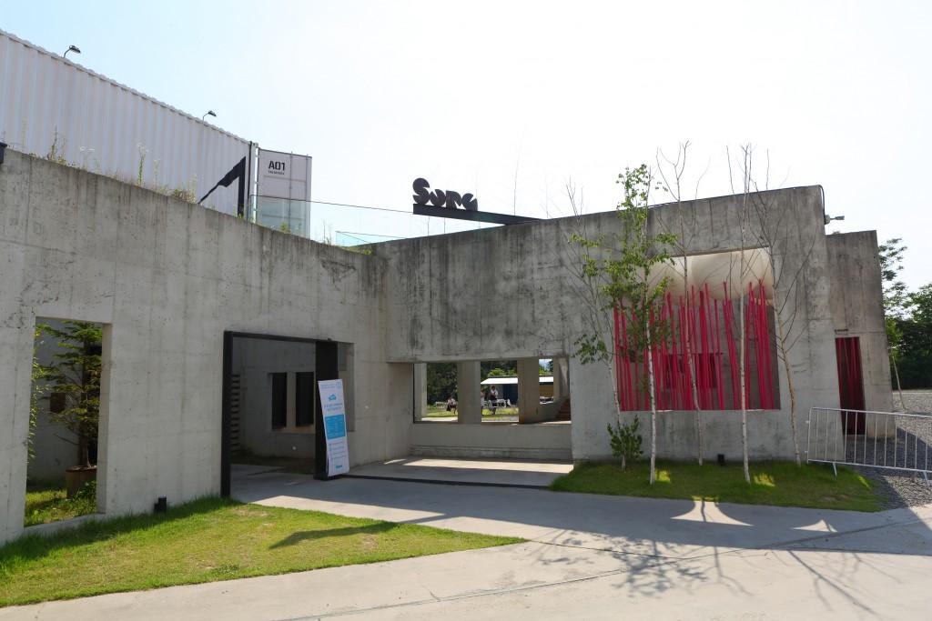 소다미술관 건물 모습