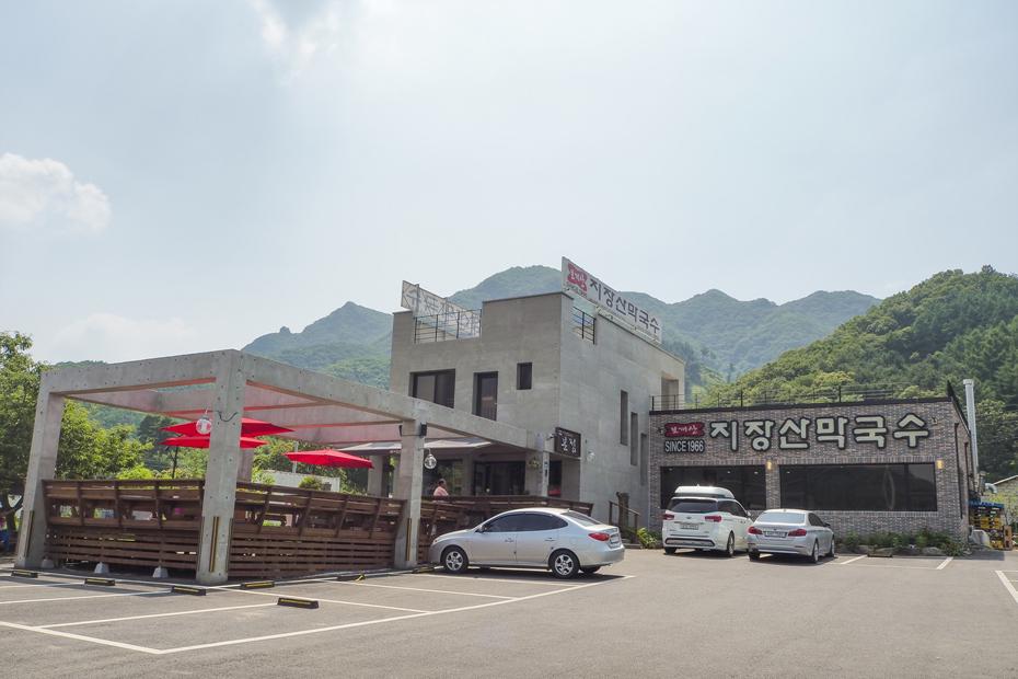 지장산막국수 건물 모습