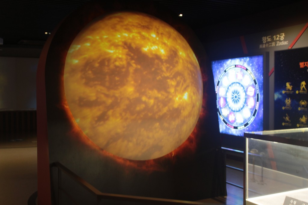 태양계 행성관찰관 내부