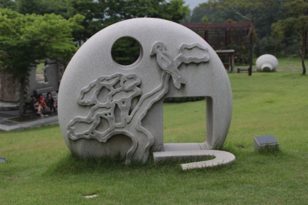 조각공원 조각