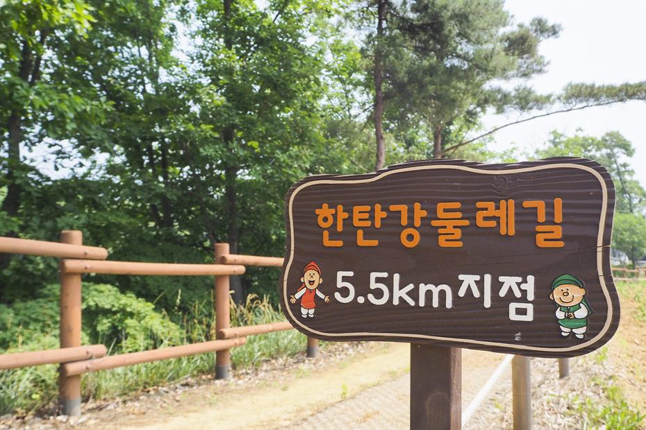 한탄강둘레길 5.5km지점