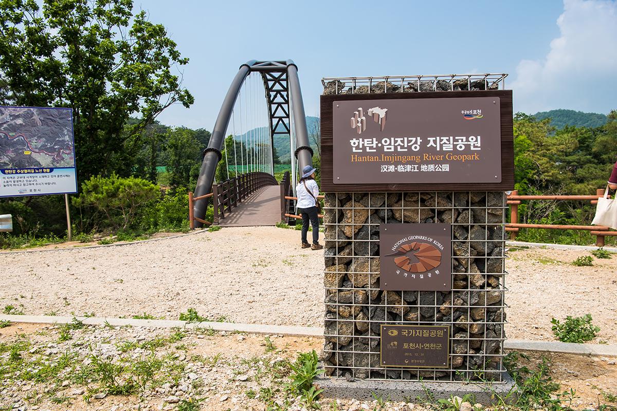 한탄.임진강 지질공원 표지판