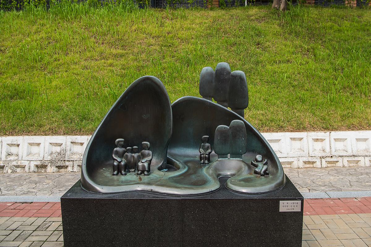 야외 조각품