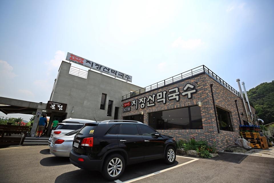 지장산막국수 식당 건물 모습