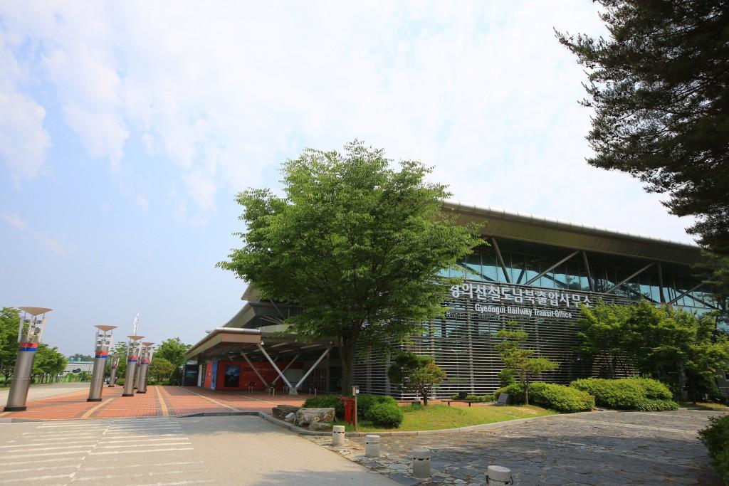 남북출입사무소 건물 모습
