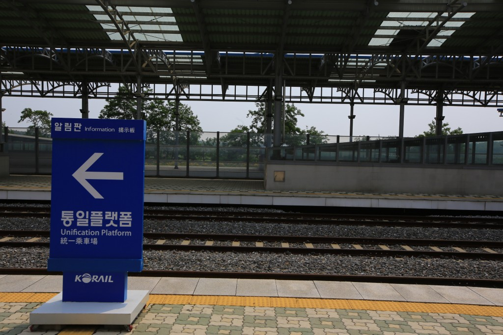 도라산역 기차역 전경