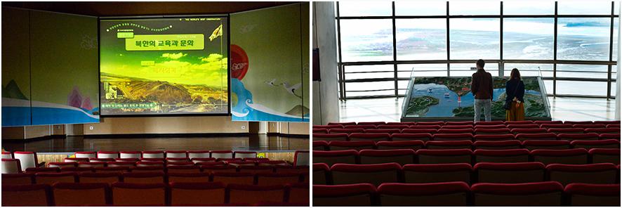 2층 영화관과 3, 4층 전망실과 야외 전망대