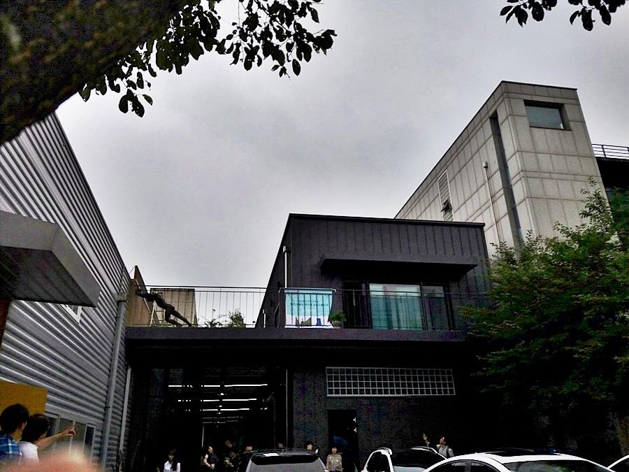 출판단지 건물