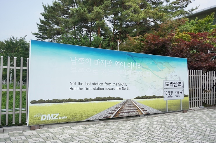 남쪽의 마지막 역이 아니라 북쪽으로 가는 첫번째 역입니다.