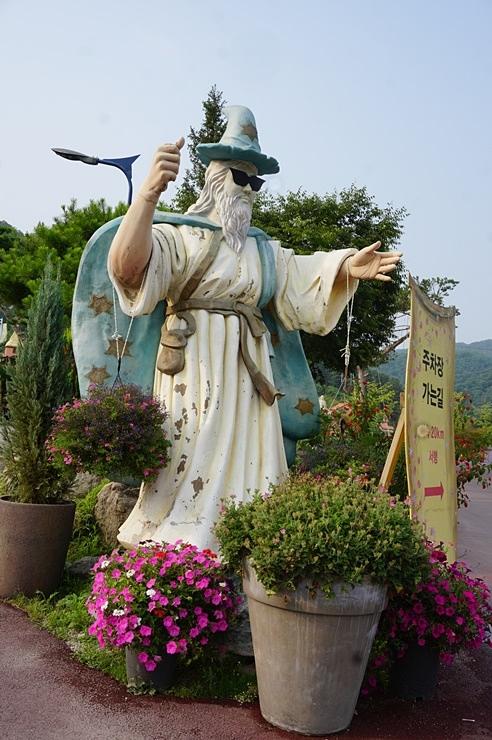 마술사 동상