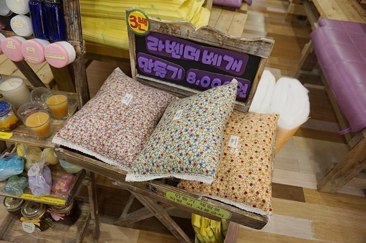 라벤더 베개 만들기 체험 안내 사진