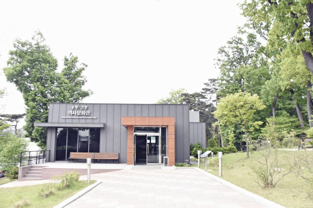 역사문화관 건물