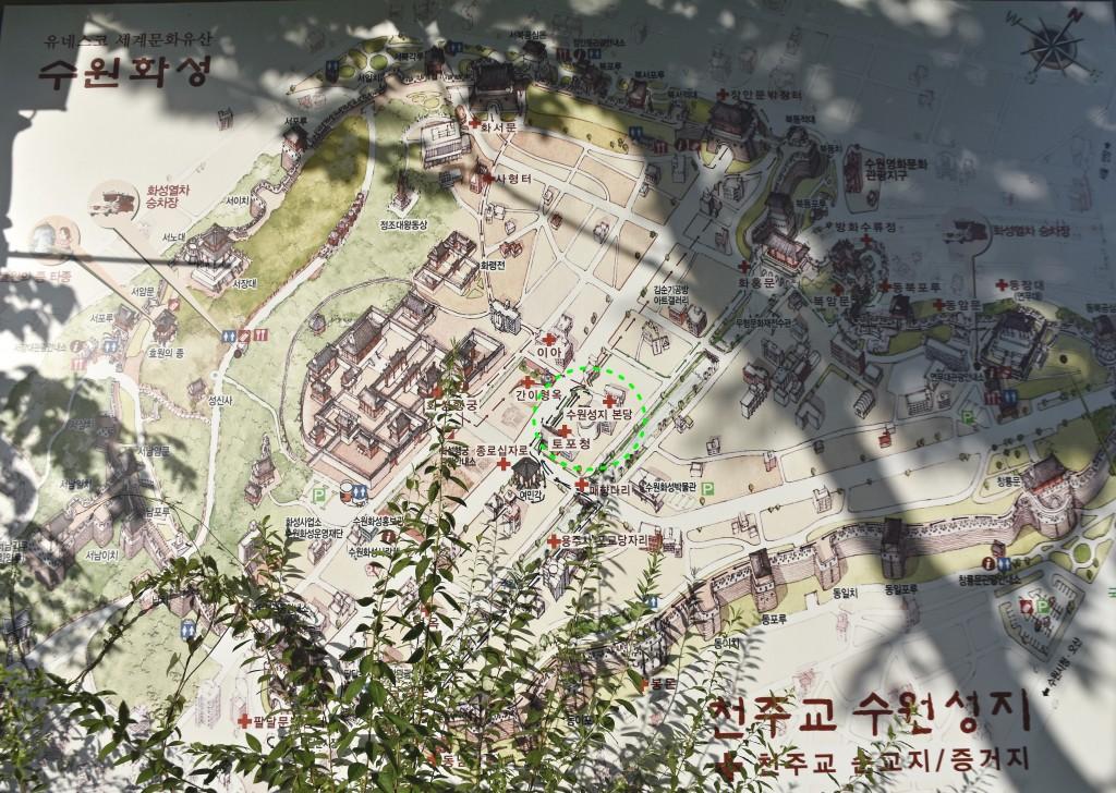 천추교 수원성지 지도
