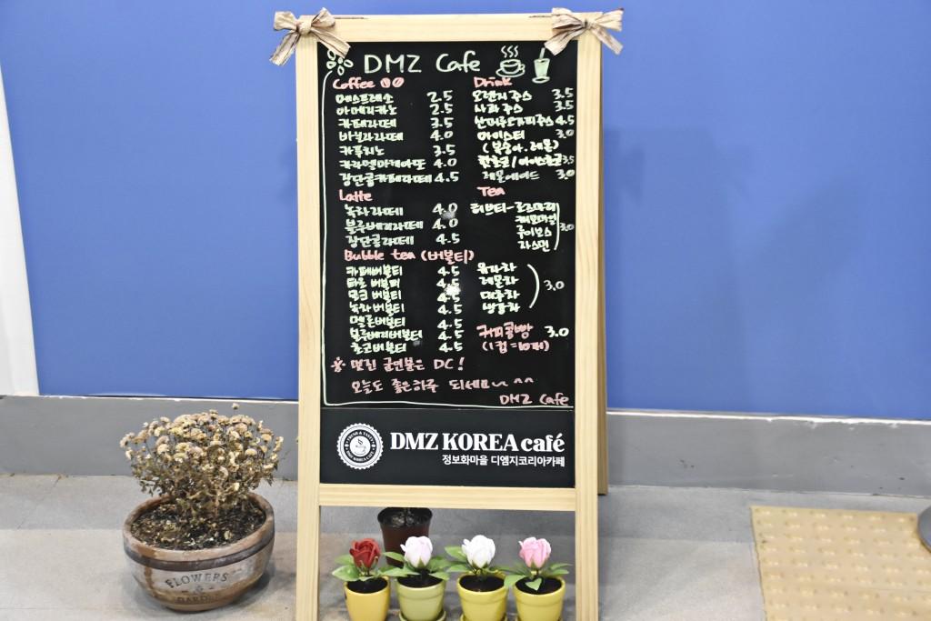 DMZ Cafe 메뉴 입간판