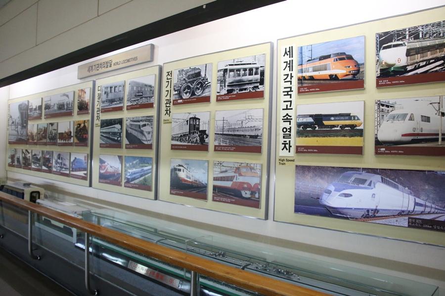 세계 기관차의 발달 이미지