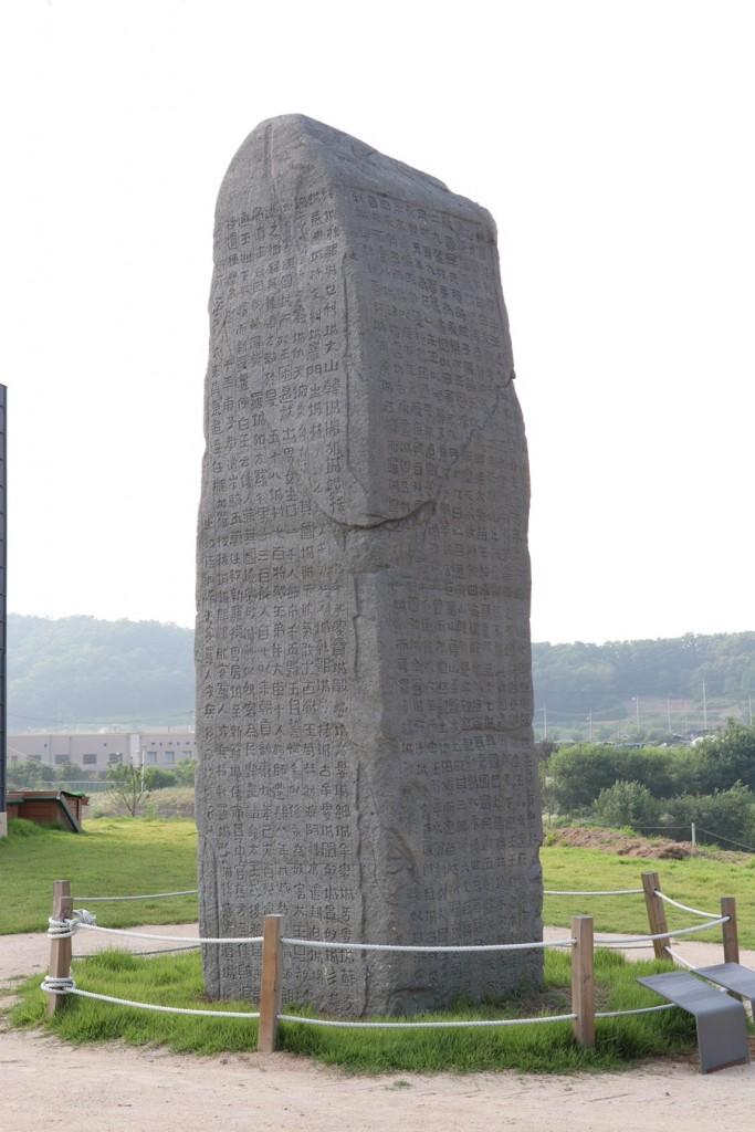 광개토대왕릉비