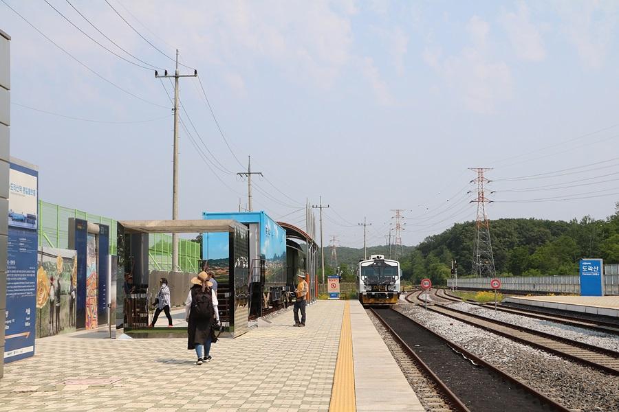 도라산역 철도