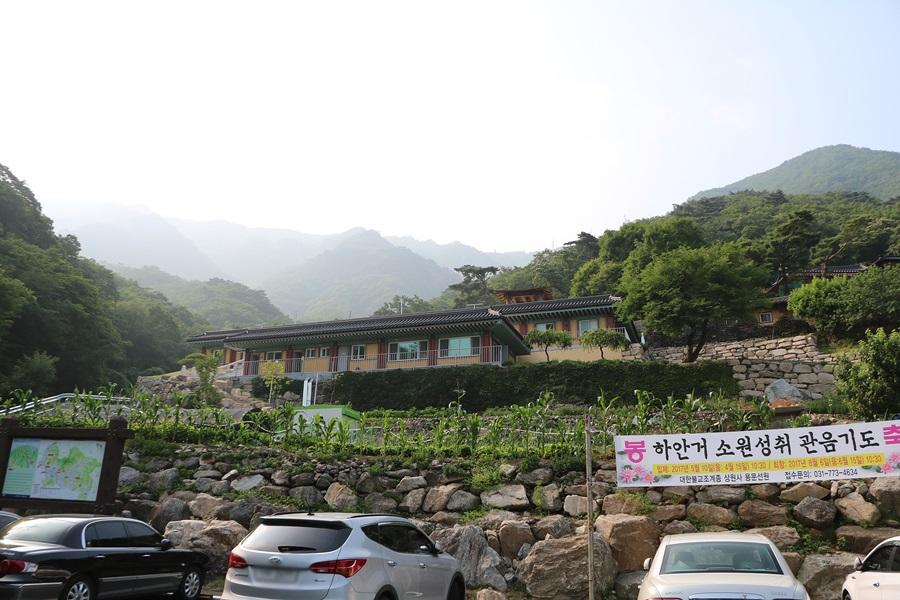 양평 용문산 상원사