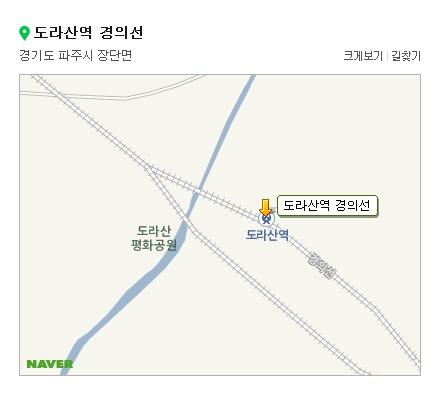 도라산역 경의선 지도